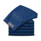 ทบทวน ที่สุด Looesn ส่วนบางหลาใหญ่ยืดกางเกงใหม่กางเกงยีนส์ สีฟ้า