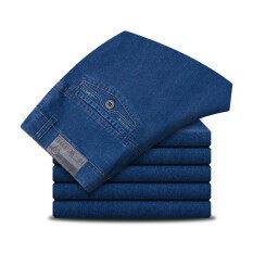 ขาย Looesn ส่วนบางหลาใหญ่ยืดกางเกงใหม่กางเกงยีนส์ สีฟ้า ออนไลน์ ใน ฮ่องกง
