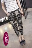 ขาย ซื้อ ออนไลน์ ฮาเร็มกางเกงชายหาด Bloomers ลมชาติหญิงหลวม ผ้าไหมช้างสีดำ