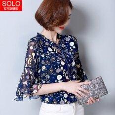 ราคา เสื้อชีฟองเกาหลีฤดูร้อนใหม่หลวม สีฟ้า ออนไลน์