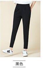 ราคา หลวมป่าหญิงบางยืดกางเกงฮาเร็มกางเกงยางยืด สีดำ Unbranded Generic ใหม่