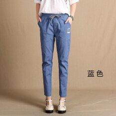 ราคา หลวมเพศหญิงส่วนบางเอวยางยืดเอวสูงกางเกงลำลองผ้าลินินเก้ากางเกง สีฟ้า ราคาถูกที่สุด