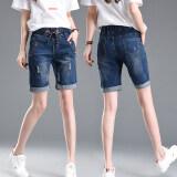 กางเกงยีนส์ขาสั้น เอวสูง สำหรับผู้หญิง สีน้ำเงินเข้ม สีน้ำเงินเข้ม เป็นต้นฉบับ