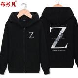 ซื้อ เสื้อมีฮู้ดซิปของผู้ชายBushanfan สไตล์เกาหลี สีดำ K704 สีดำ K704 ฮ่องกง