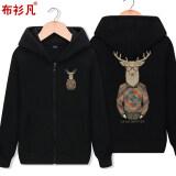 ราคา ราคาถูกที่สุด เสื้อมีฮู้ดซิปของผู้ชายBushanfan สไตล์เกาหลี สีดำ K707 สีดำ K707
