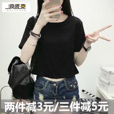 ขาย หลวมเกาหลีหญิงสัมผัสสะดือเอวสูงท็อปส์ซูสั้นเสื้อยืด ย่อหน้าสั้นๆไม้ไผ่สั้น T สีดำ ย่อหน้าสั้นๆไม้ไผ่สั้น T สีดำ ใหม่