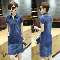 ราคา ชุดเดนิมขนาดยาวปานกลาง คอวี ผู้หญิง สไตล์เกาหลี สีฟ้า สีฟ้า Unbranded Generic