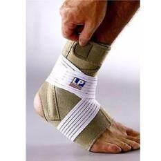 ราคา Lp775 ปลอกข้อเท้า เลือกไซด์ข้างใน Ankle Wrap ที่รัดข้อเท้า ที่ป้องกันพลิก ข้อเท้า สำหรับ ข้อนิ้วอ่อน ซัพเหงื่อได้ดี ที่ซัพเหงื่อ จากอเมริกา Lp Support สมุทรสาคร