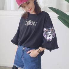 ขาย M เสื้อแฟชั่น แขนสั้น คอกลม แต่งพู่ปลายแขน สกรีนลาย สีดำ รุ่น 301 M Fashion ใน กรุงเทพมหานคร