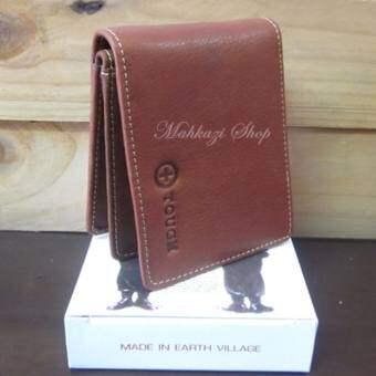 Mahkazi กระเป๋าสตางค์หนังชามัวร์(หนังวัวแท้ 100%)+(กล่อง) กระเป๋าหนังแท้ทรงสั้น กระเป๋าหนังแท้ กระเป๋าสตางค์หนังแท้TOUGH กระเป๋าสตางค์ กระเป๋าตังค์ กระเป๋าสตางค์ผู้ชาย กระเป๋าเงิน กระเป๋าใส่เงิน รุ่นTOUGH26-3
