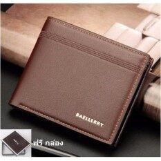 ซื้อ Mahkazi กระเป๋าสตางค์ทรงสั้น กระเป๋าหนัง กระเป๋าสตางค์ กระเป๋าตังค์ กระเป๋าสตางค์ผู้ชาย กระเป๋าเงิน กระเป๋าใส่เงิน รุ่น 1Kbr สีน้ำตาล ถูก กรุงเทพมหานคร