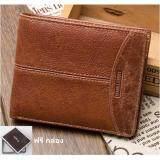 ซื้อ Mahkazi กระเป๋าสตางค์ฺbaellerry สีน้ำตาล ทรงสั้น กระเป๋าสตางค์หนังกันน้ำ กระเป๋าสตางค์ กระเป๋าตังค์ กระเป๋าสตางค์ผู้ชาย กระเป๋าเงิน กระเป๋าใส่เงิน รุ่นBox135Br S12 ถูก