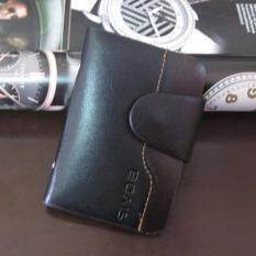 ซื้อ Mahkazi กระเป๋า กระเป๋านามบัตร กระเป๋าCredit Card กระเป๋าใส่นามบัตร กระเป๋าใส่บัตรเครดิต รุ่นิbrlbv001 2ฺฺb ออนไลน์ กรุงเทพมหานคร