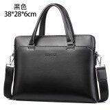ซื้อ Man Bag Cross Section Men S Handbag Business Trip Briefcase Casual Men S Shoulder Diagonal Package Intl ออนไลน์ จีน