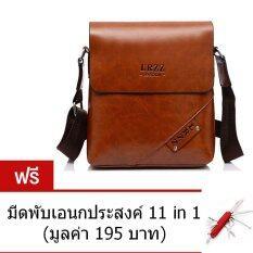 ขาย Man Choices กระเป๋าเอกสาร สำหรับสุภาพบุรุษ รุ่น Mbz 214 สีน้ำตาล แถมฟรี มีดพับเอนกประสงค์ 11 In 1 รุ่น Gg 090 สีแดง Fp Man Choices Bangkok เป็นต้นฉบับ