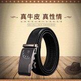 ราคา Man S True Cow Leather Belt Korean Version Of Business Belt Pure Cow Leather Head Layer Genuine Leather Belt Manufacturer Direct Supply เป็นต้นฉบับ Jis