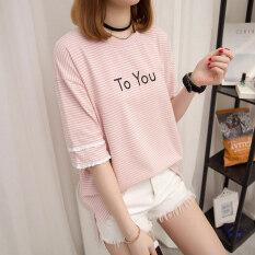 ขาย Maquillage ฮันสมัยใหม่แขนสั้นเสื้อยืดเสื้อผ้าหญิงฤดูร้อน สีชมพู ฮ่องกง