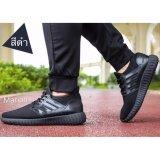ส่วนลด สินค้า Marian รองเท้า รองเท้าผ้าใบสีดำผู้ชาย No A022 Black