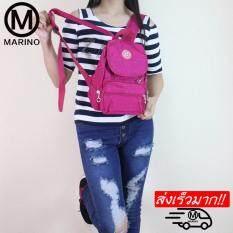ขาย Marino กระเป๋าเป้สะพายหลังผ้าไนล่อนกันน้ำอย่างดี รุ่น 1150 Pink Marino ออนไลน์