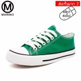 ขาย Marino รองเท้านักเรียน รองเท้าผ้าใบนักเรียน รองเท้าผ้าใบผู้หญิง A001 Green Marino เป็นต้นฉบับ