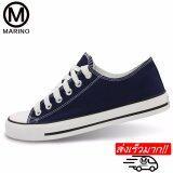 ขาย Marino รองเท้าผ้าใบผู้หญิง รุ่น A001 สีน้ำเงิน Marino ออนไลน์