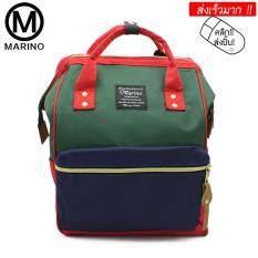ขาย Marino กระเป๋า กระเป๋าเป้ กระเป๋าสะพายหลัง Backpack No 2015 Green Red Marino