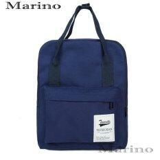 ขาย Marino กระเป๋า กระเป๋าเป้ กระเป๋าเป้สะพายหลัง No 0213 D Blue Marino ออนไลน์