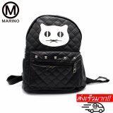 ขาย Marino กระเป๋า กระเป๋าเป้สะพายหลังสีดำ กระเป๋าหนัง Pu No 0228 Black Marino ผู้ค้าส่ง