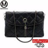 โปรโมชั่น Marino กระเป๋าสะพายข้าง กระเป๋าสะพายไหล่ กระเป๋าสำหรับผู้หญิง No 0219 Black Marino