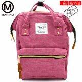ขาย Marinoกระเป๋าเป้ กระเป๋าสะพายหลัง กระเป๋าเป้ผู้หญิง Size Minino 0237 Rose Marino ผู้ค้าส่ง
