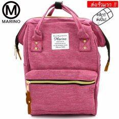ขาย Marinoกระเป๋าเป้ กระเป๋าสะพายหลัง กระเป๋าเป้ผู้หญิง Size Minino 0237 Rose ถูก