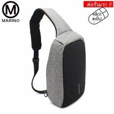 ขาย Marino กระเป๋ากันขโมย กระเป๋าสะพายพาดลำตัว No 0267 Gray ออนไลน์