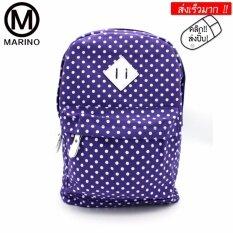 ราคา Marino กระเป๋าเป้สะพายหลังแฟชั่น No 2010 Purple เป็นต้นฉบับ Marino