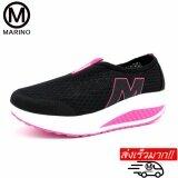 Marino รองเท้าผ้าใบสีดำ รองเท้าเพิ่มความสูงสำหรับผู้หญิง No A010 Black Pink Marino ถูก ใน กรุงเทพมหานคร
