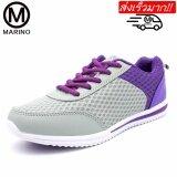 ราคา ราคาถูกที่สุด Marino รองเท้าผ้าใบ รองเท้าแฟชั่นผู้หญิง No A023 Purple