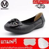Marino รองเท้าหนังแท้ รองเท้าคัทชูผู้หญิงสีดำ สวมใส่สบาย No A025 Black เป็นต้นฉบับ