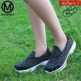 ราคา Marino รองเท้าผ้าใบสีดำสำหรับผู้หญิง รองเท้าพื้นเมมโมรี่โฟม No A031 Blackgray ใหม่