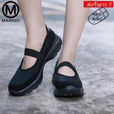 ซื้อ Marino รองเท้าแมรี่เจน รองเท้าผู้หญิง รองเท้าแฟชั่น No A040 Black Marino ออนไลน์
