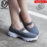 Marino รองเท้าแมรี่เจน รองเท้าผู้หญิง รองเท้าแฟชั่น No A040 Grey สมุทรปราการ
