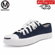 ซื้อ Marino รองเท้าผ้าใบ รองเท้าผ้าใบผู้ชาย No B005 Blue ออนไลน์