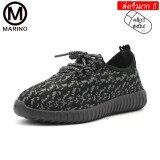 ขาย Marino รองเท้าผ้าใบเด็ก No E007 Black Marino ออนไลน์