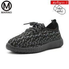 ราคา Marino รองเท้าผ้าใบเด็ก No E007 Black Marino