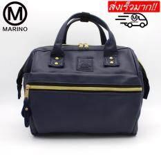 ขาย Marino กรเป๋าสะพาย กระเป๋าสะพายสำหรับผู้หญิง หนัง Pu No 2033 D Blue Marino