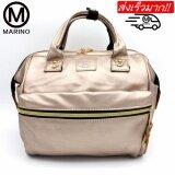 ราคา Marino กรเป๋าสะพาย กระเป๋าสะพายสำหรับผู้หญิง หนัง Pu No 2033 Gold ใหม่