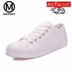 ราคา Marino รองเท้านักเรียน รองเท้าผ้าใบนักเรียน รองเท้าผ้าใบผู้หญิง รุ่น A007 สีขาว ออนไลน์ สมุทรปราการ