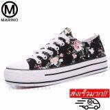 ขาย ซื้อ ออนไลน์ Marino รองเท้าผ้าใบผู้หญิง ลายดอกไม้ No A006 Black