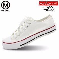 ซื้อ Marino รองเท้าผ้าใบผู้หญิง รุ่น A001 สีขาว ถูก