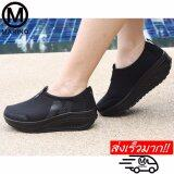 ราคา Marino รองเท้าผ้าใบสีดำ รองเท้าเพิ่มความสูงสำหรับผู้หญิง No A010 Black Marino