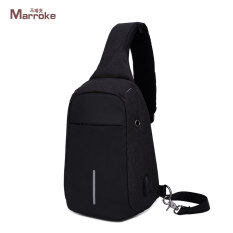 ขาย ซื้อ ขนาดเล็กกระเป๋าเป้สะพายหลังเกาหลีหน้าอกถุงผ้า Oxford ผู้ชาย สีดำและสีเทา