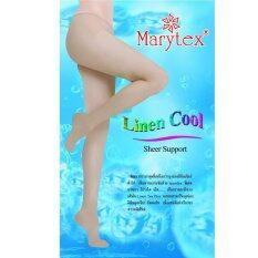 ราคา Marytex แมรี่เท็กซ์ ถุงน่องลินินเชียร์ซัพพอร์ทเต็มตัว สีเนื้อ แพ็ค 6 คู่ Marytex เป็นต้นฉบับ